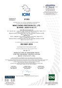 QMS ISO 9001 2015.jpg
