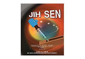 日盛木工機械廠 JIH SEN WOODWORKING MACHINERY WORKS