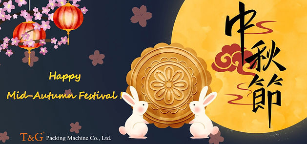【Holiday Notice】4-day off for Mid-Autumn Festival from Oct. 1st ~ 4th & 3-day off for National Day holiday from Oct. 9th ~ 11th.