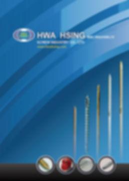 HWA HSING CATALOG