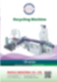 2016-catalogue-Recycling-machine.jpg