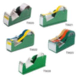 Desk-Top Tape DispensersT9620/T9621/T9622/T9623/T9628