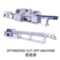 張今股份有限公司 CARPENTER MACHINERY CO., LTD.