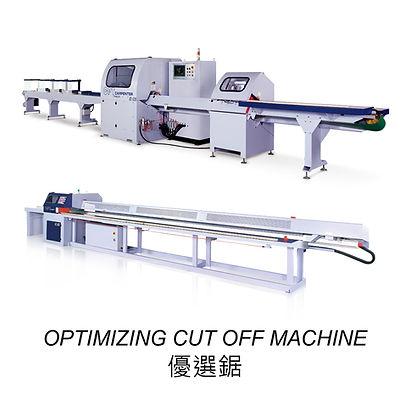 張今股份有限公司 CARPENTER MACHINERY CO., LTD.