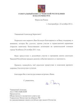 dik.Stislavskij1.jpg
