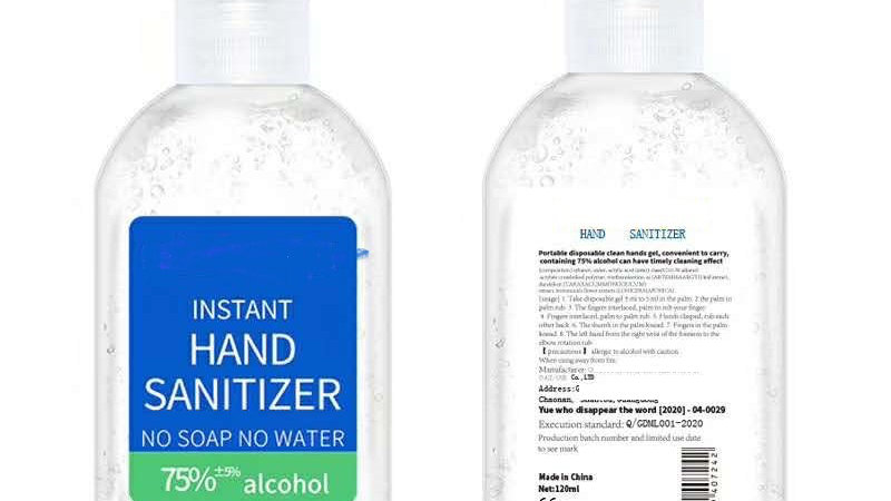 Instant Hand Sanitizer (75% alcohol, 120ml)