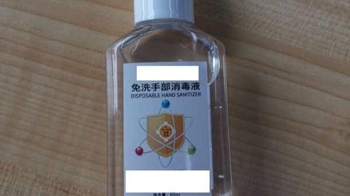 Instant Hand Sanitizer (60mg)
