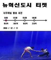 작품사진수정고화질.png