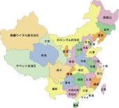 アメリカ:中国人の不動産購入規模が8割拡大
