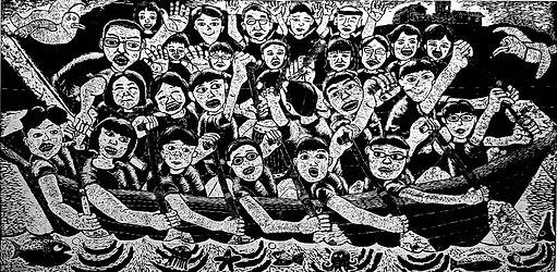 第29回日専連全国児童版画コンクール「特別学校賞」 『富岡城と伝統のペーロン大会と富小の先生たち』 苓北町立富岡小学校6年生一同