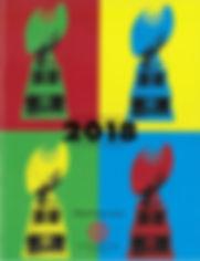 2018 EDA Cover.JPG