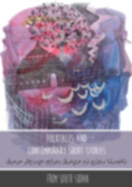 book cover final.jpg