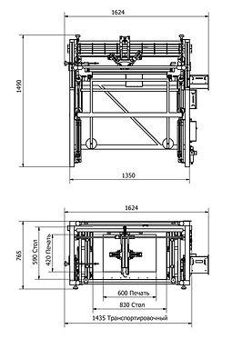 Плоскопечатный станок A2 Silkograph Silkomate