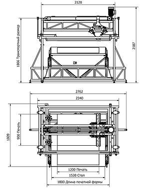 A0 Silkograph Silkomate™ WideDude™ - плоскопечатный широкоформатный вакуумный полуавтомат (шелкография)
