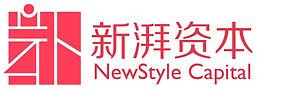 新湃 logo.jpg