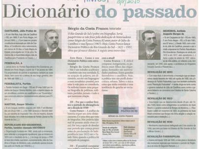 """""""Dicionário do passado"""""""