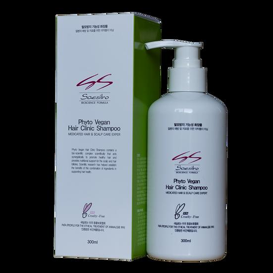 Plant-Based Clinic Shampoo (300 ml) - NEW