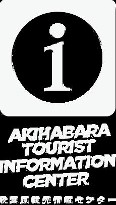 観光案内所ロゴ.png