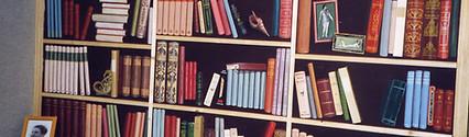 Trompe l'oeil de bibliothèque