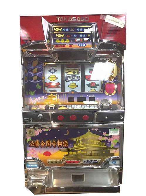 Takasago Slot Machine