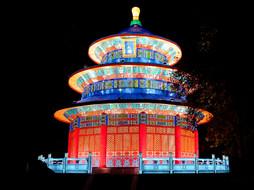 Yorkshire-Magical-Lantern-Festival.jpg