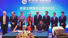 Nyce signs China UK MoUs witnessed by UK Minister and China Governor