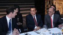 Partner of Nyce, Ying He is invited to attend welcome banquet in honour of Li Keqiang