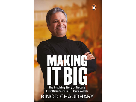 Book Review #143: Making it Big by Binod Chaudhary