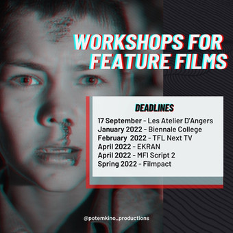 Interesting workshops for feature films