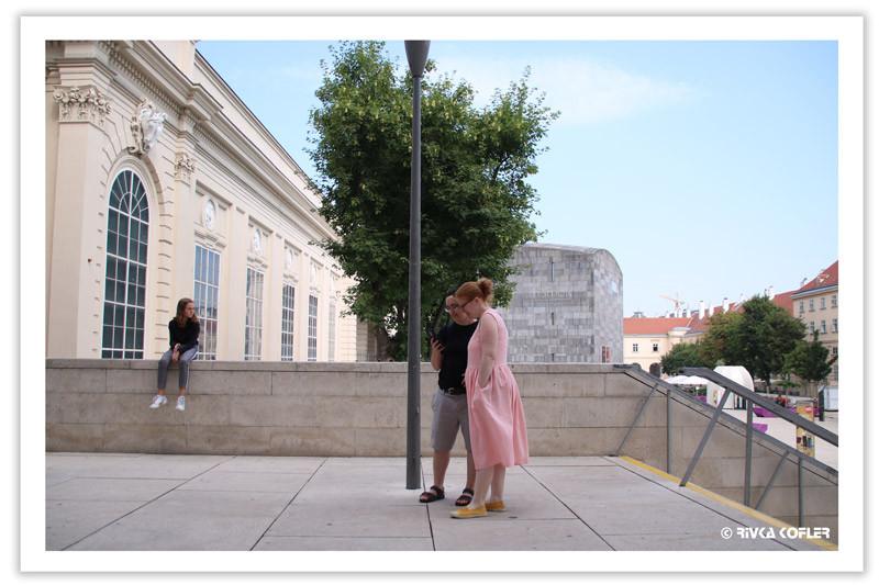 רובע המוזיאונים של וינה