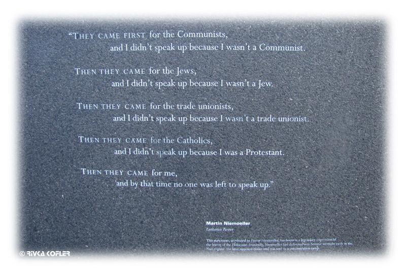 באנדרטה לזכר שואת היהודים