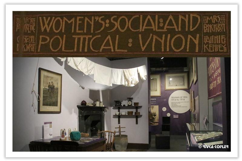 כרזת איגוד נשים וחדר בתצוגה