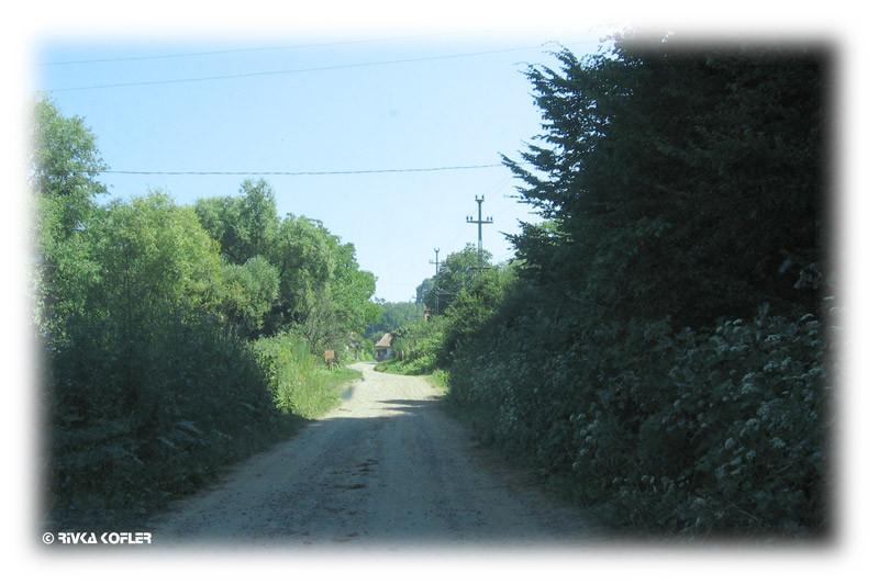 הדרך אל הכפר