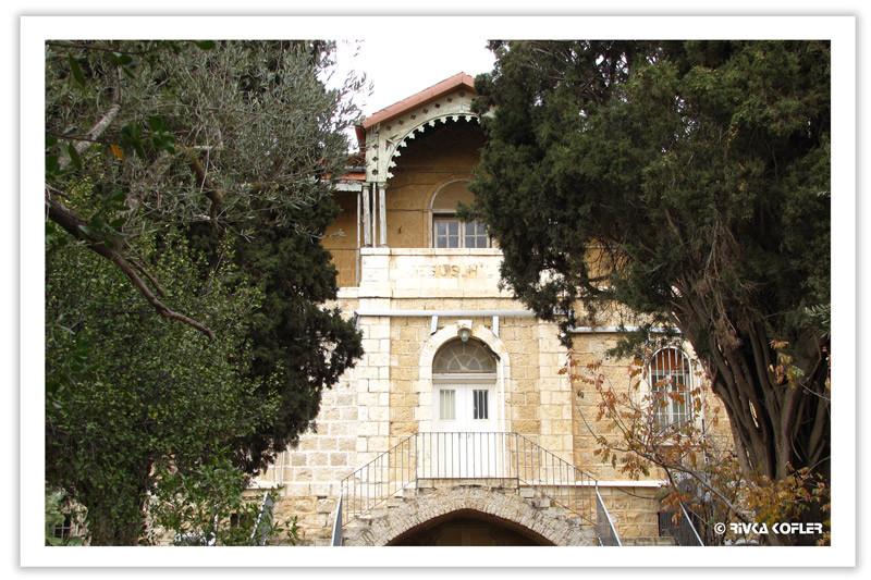 חזית בית הנסן