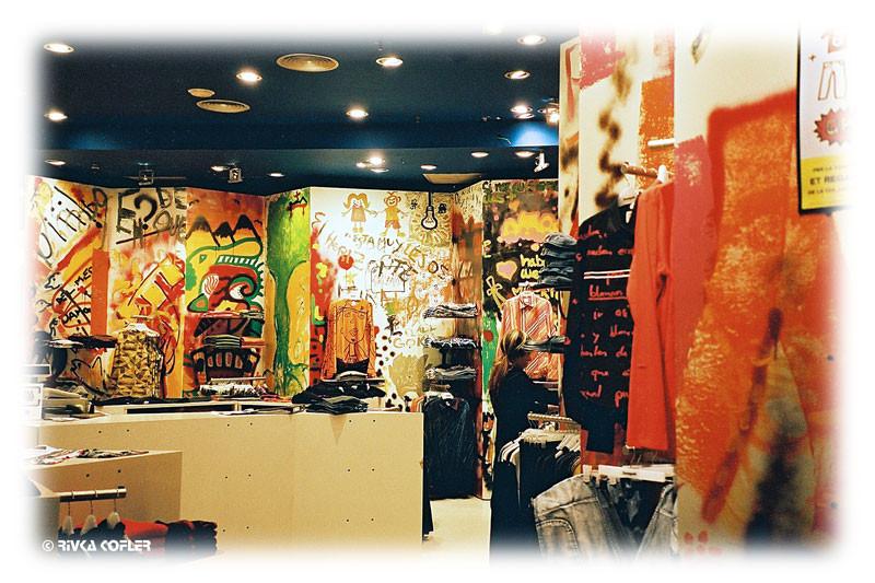 חנות מעוצבת