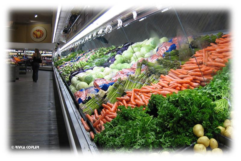 ירקות בסופר