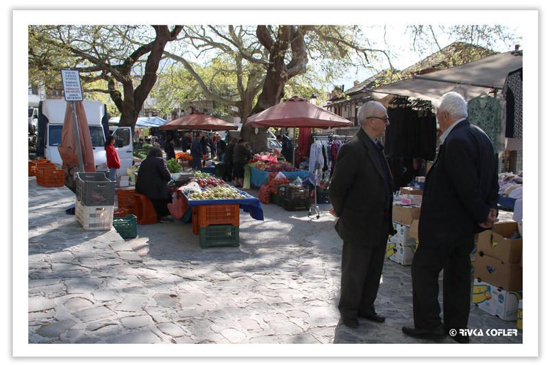 שוק בכפר מצובו, יוון
