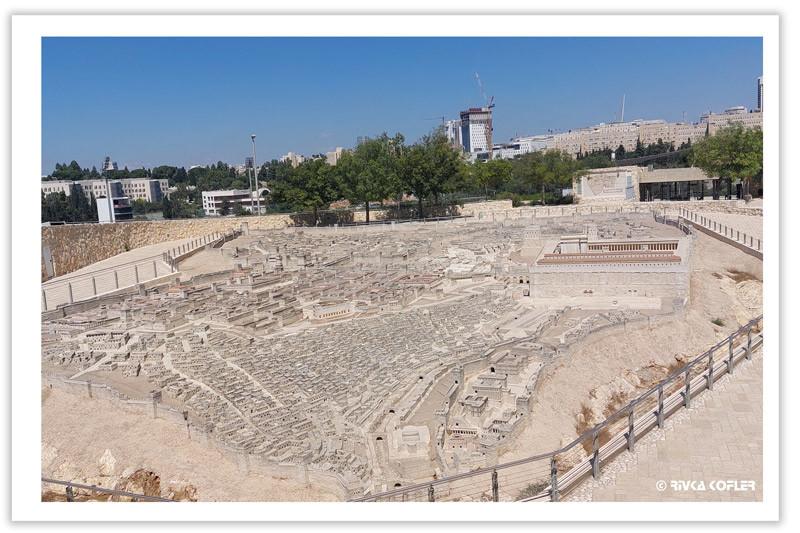 דגם מוקטן של ירושלים בימי בית שני