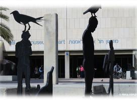 במוזיאון תל אביב
