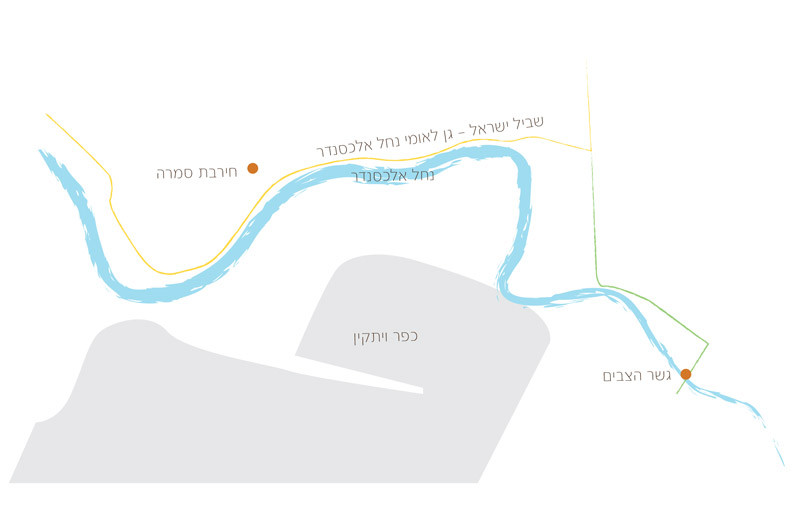 מפה, שמורת נחל אלכסנדר