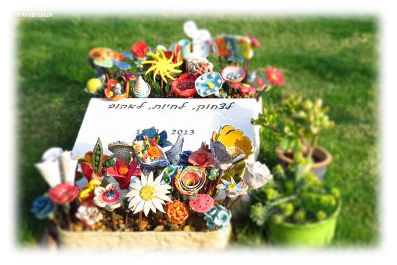 קבר בבית הקברות מנוחה נכונה כפר סבא