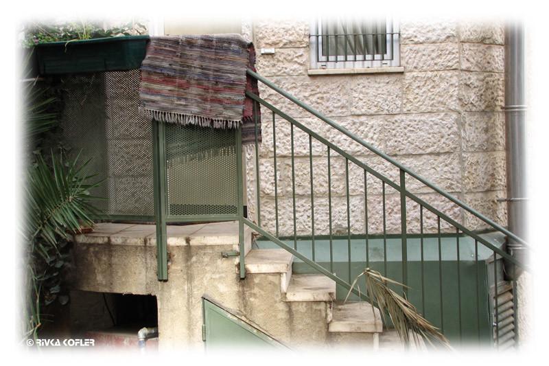 חצר ירושלמית