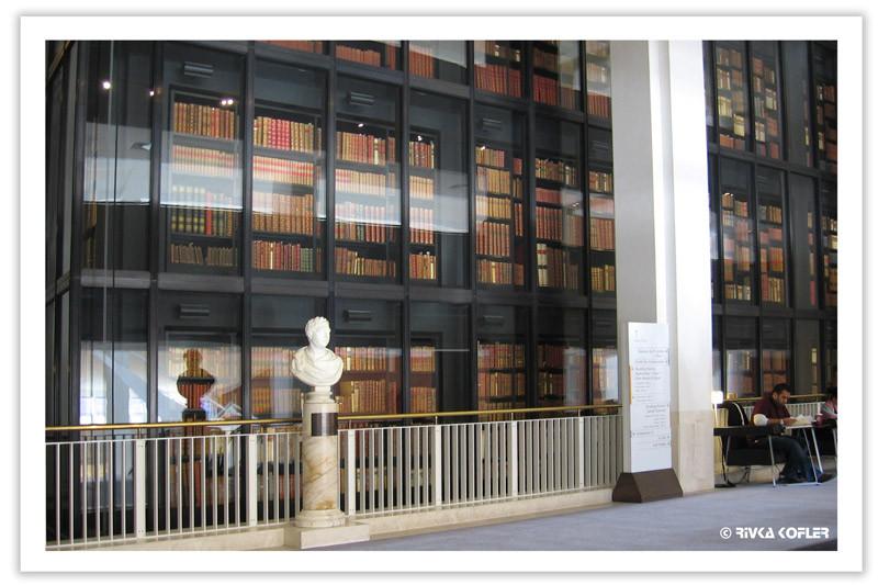 אוצר ספרי הממלכה בספריה הלאומית