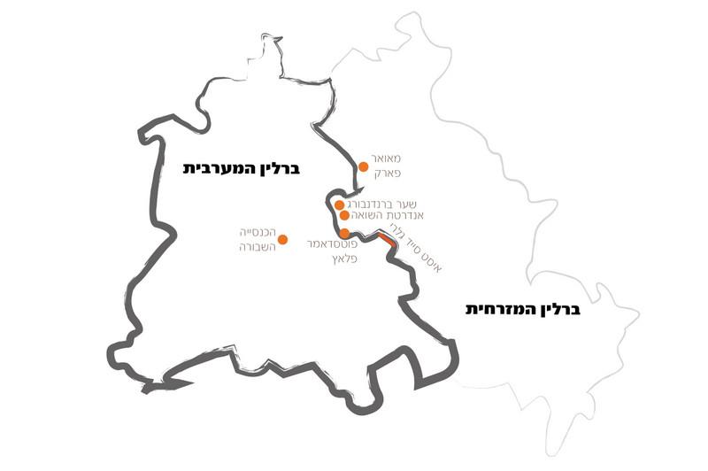 מפת ברלין המערבית מוקפת חומה