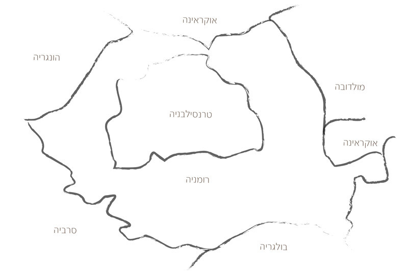 מפה - טרנסילבניה