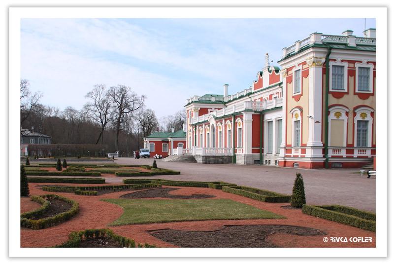 הגן המלכותי בארמון קדריאורו