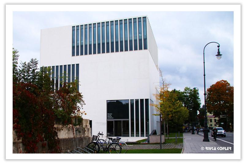 המרכז לדוקומנטציה נאצית מינכן