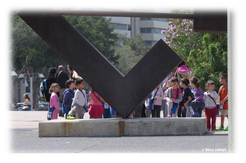 ילדים במוזיאון תל אביב