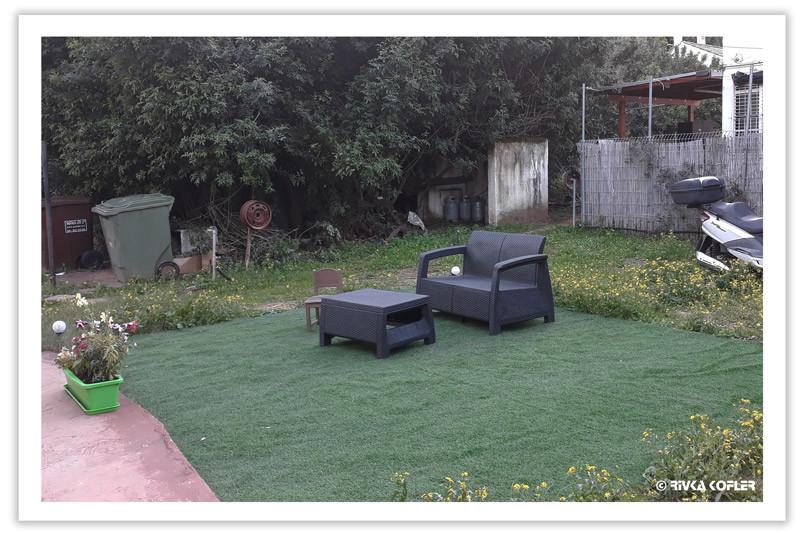 ריהוט גן, דשא מלאכותי