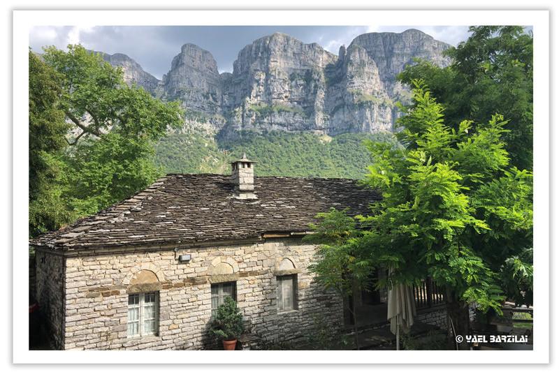 בית, הרים בפפיגו